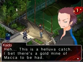 devilsurvivor3ds_screens_04