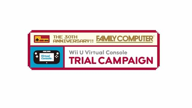 WiiU-Virtual-Console-Trial-Campaign