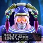 Dragon-Quest-X-Wii-U