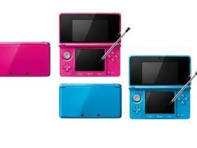 gloss-pink-nintendo-3ds