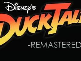 ducktales-remastered-logo