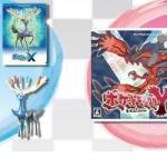 pokemon-x-and-y-preorder-bonus