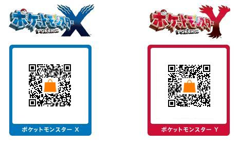 pokémon x y patch version 1 2 now available nintendo insider