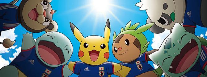Pokemon-World-Cup-2014