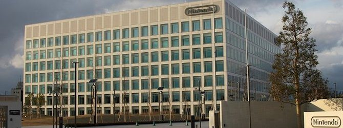 nintendo-new-kyoto-building
