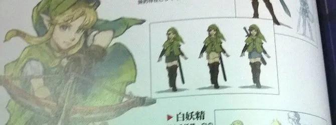 female-link-hyrule-warriors