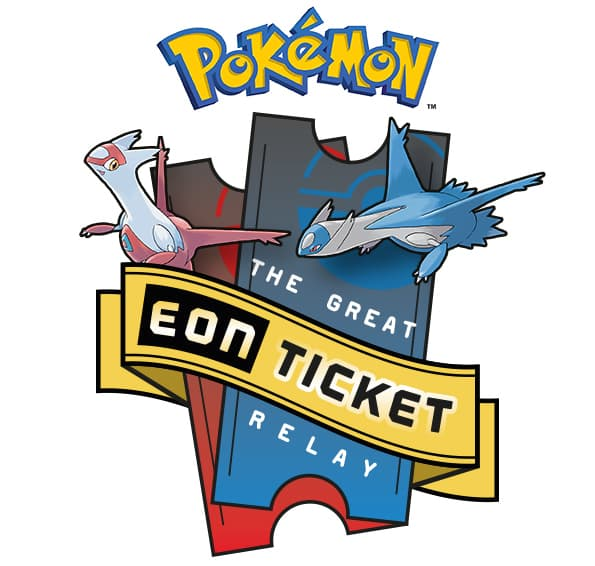 The-Great-Eon-Ticket-Relay-logo