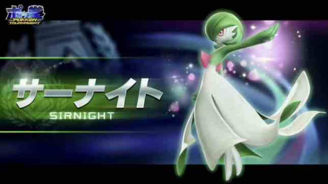 gardevoir-pokken-tournament