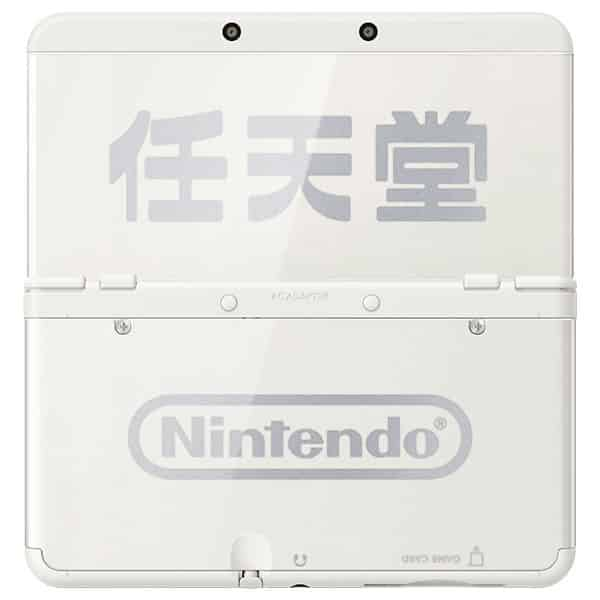 new-nintendo-3ds-ambassador-edition-1