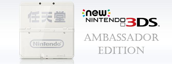 new-nintendo-3ds-ambassador-edition