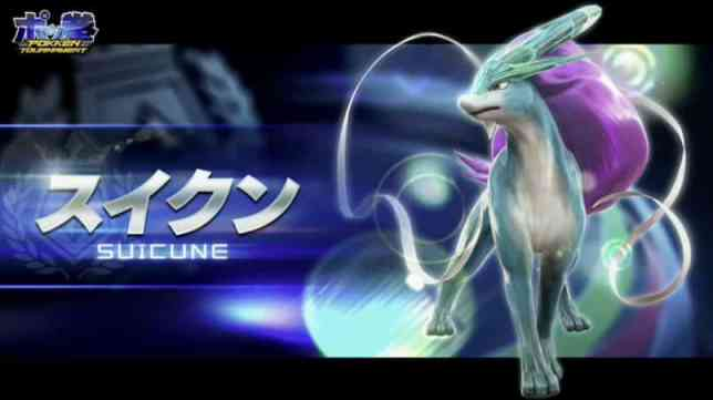 suicune-pokken-tournament