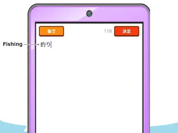 miitomo-screenshot-3