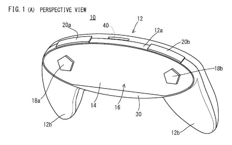 nintendo-controller-patent-image-1