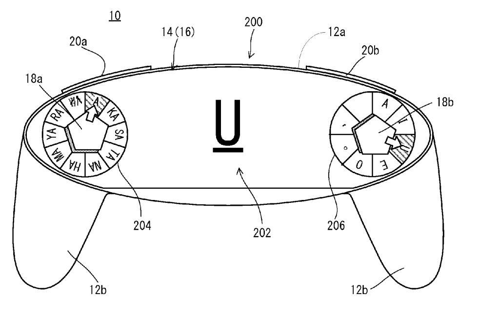 nintendo-controller-patent-image-9