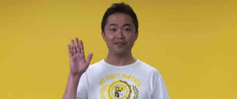 junichi-masuda-game-freak