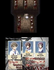 corpse-party-3ds-screenshot-3