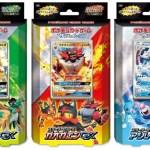 pokemon-sun-moon-final-starter-evolutions-image