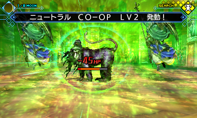 shin-megami-tensei-strange-journey-redux-screenshot-5