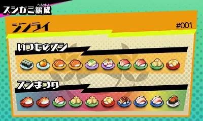 sushi-striker-the-way-of-the-sushido-screenshot-11