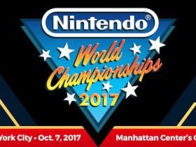 nintendo-world-championships-2017-colour-logo