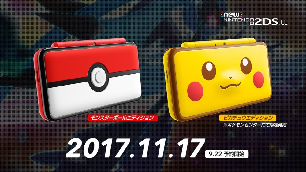pikachu-edition-new-nintendo-2ds-xl-image