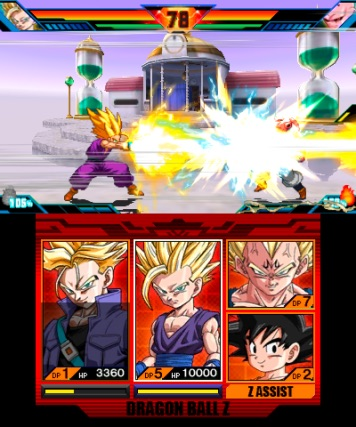 dragon-ball-z-extreme-butoden-review-screenshot-1