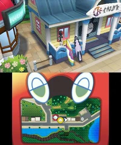 totem-sticker-31-heahea-city-pokemon-ultra-sun-ultra-moon-screenshot