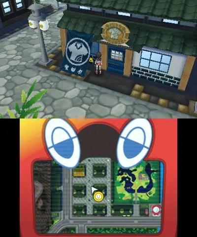 totem-sticker-66-malie-city-pokemon-ultra-sun-ultra-moon-screenshot