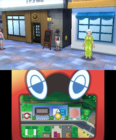 totem-sticker-7-hauoli-city-shopping-district-pokemon-ultra-sun-ultra-moon-screenshot
