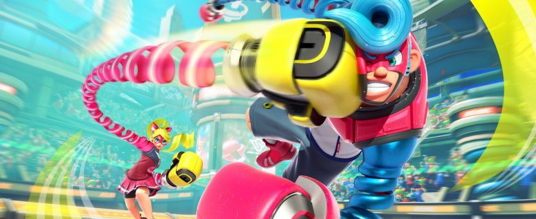 ARMS Cover Artwork