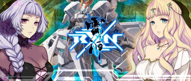 rxn-raijin-main-header