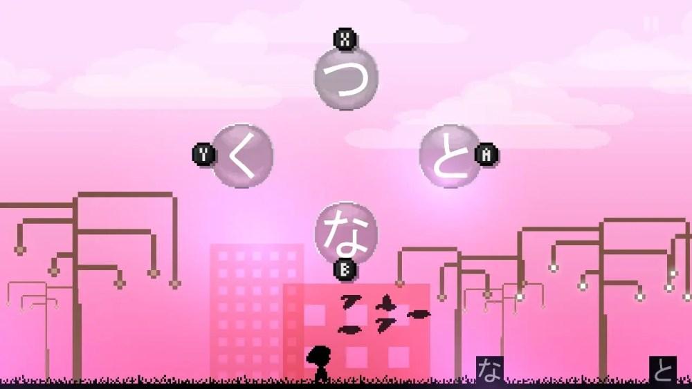 Hiragana Pixel Party Review Screenshot 1