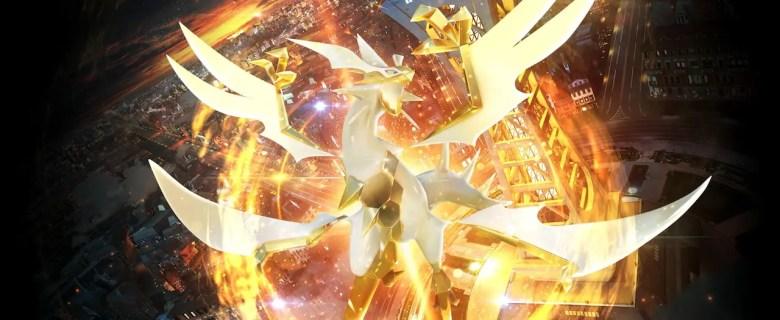 Ultra Necrozma Pokémon TCG: Sun And Moon - Forbidden Light