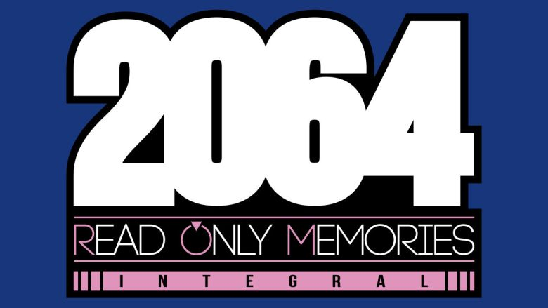 2064: Read Only Memories Integral Logo