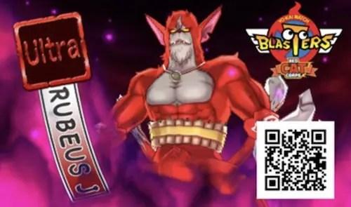 Yo-kai Watch Blasters QR Code Rubeus J