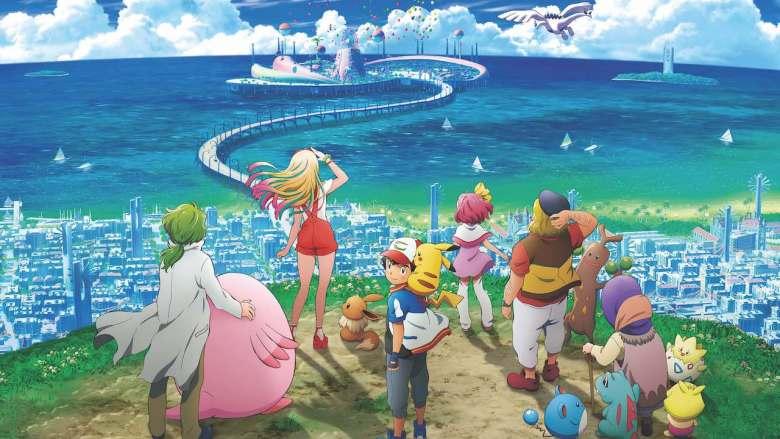 Pokémon The Movie: The Power Of Us Key Art