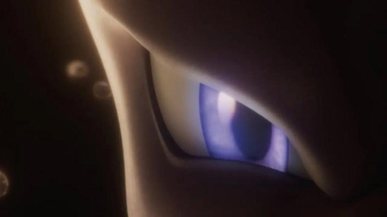Pokémon The Movie: Mewtwo Strikes Back Evolution Screenshot