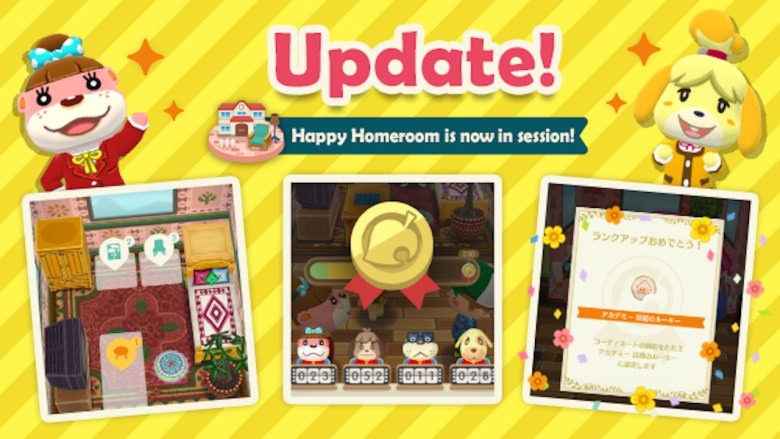Animal Crossing: Pocket Camp Happy Homeroom Image