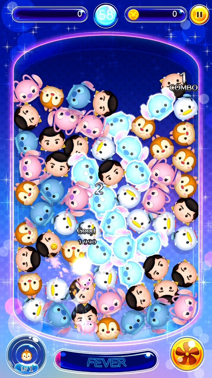 Disney Tsum Tsum Festival Screenshot 9