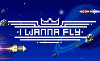 I Wanna Fly Logo
