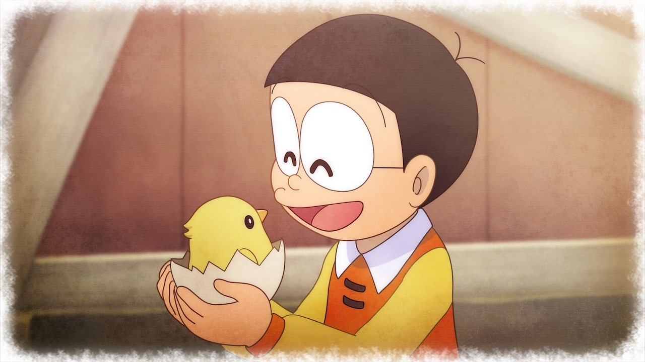 Doraemon Story of Seasons Screenshot