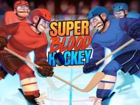Super Blood Hockey Key Art