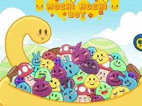 Mochi Mochi Boy Logo