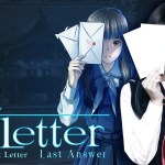 Root Letter: Last Answer Logo
