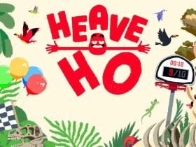 Heave Ho Review Header