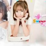 Summer Sweetheart Logo