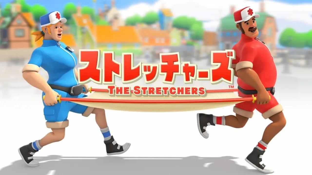 The Stretchers Logo