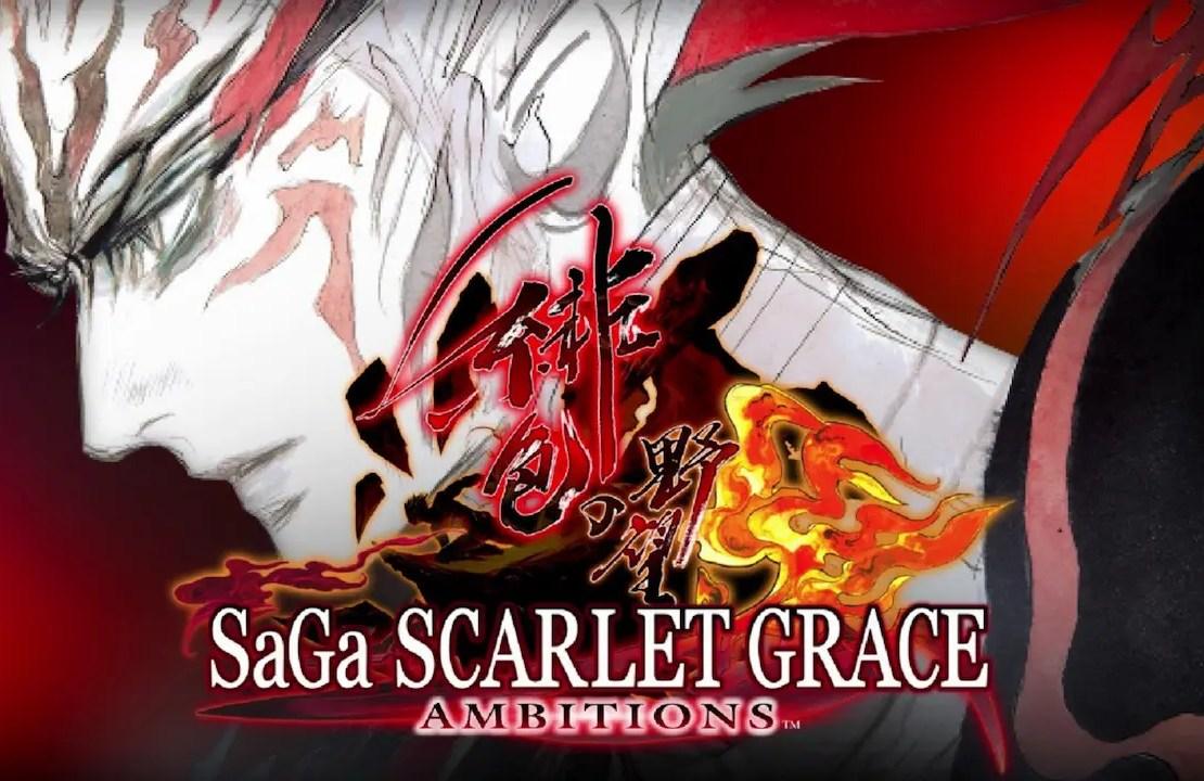 SaGa Scarlet Grace: Ambitions Logo