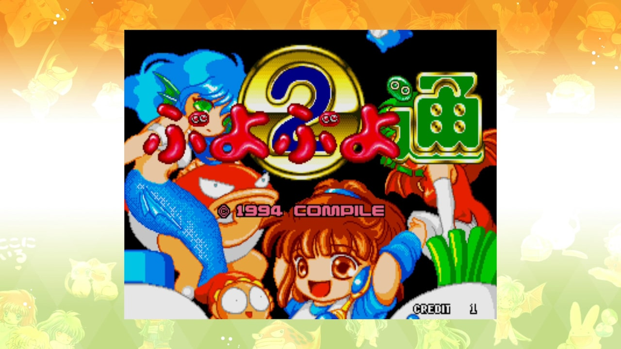 SEGA AGES Puyo Puyo 2 Screenshot