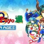 SEGA AGES Puyo Puyo 2 Review Header